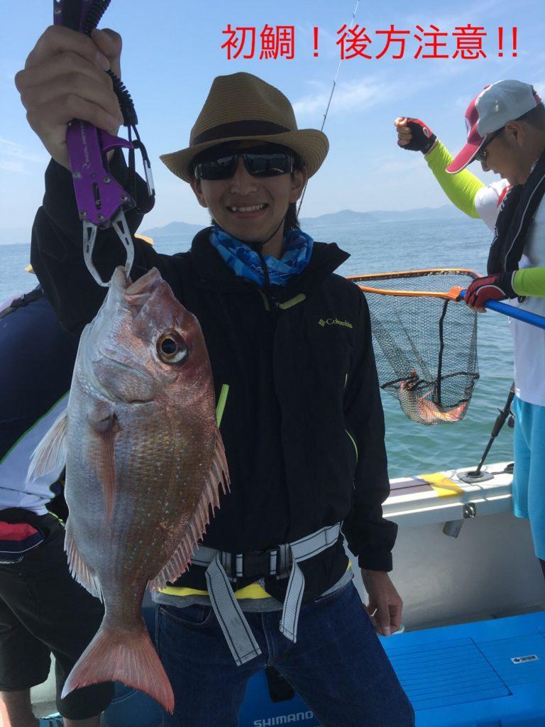 初鯛釣りました