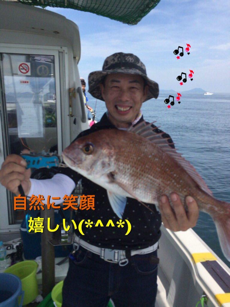 鯛ラバ自然に笑顔