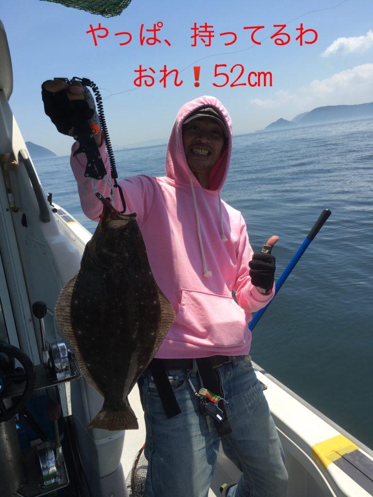 2016年7月6日鯛ラバ釣果、ストライク‼️