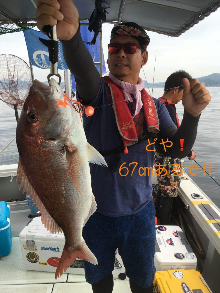2016年7月12日鯛ラバ/釣果
