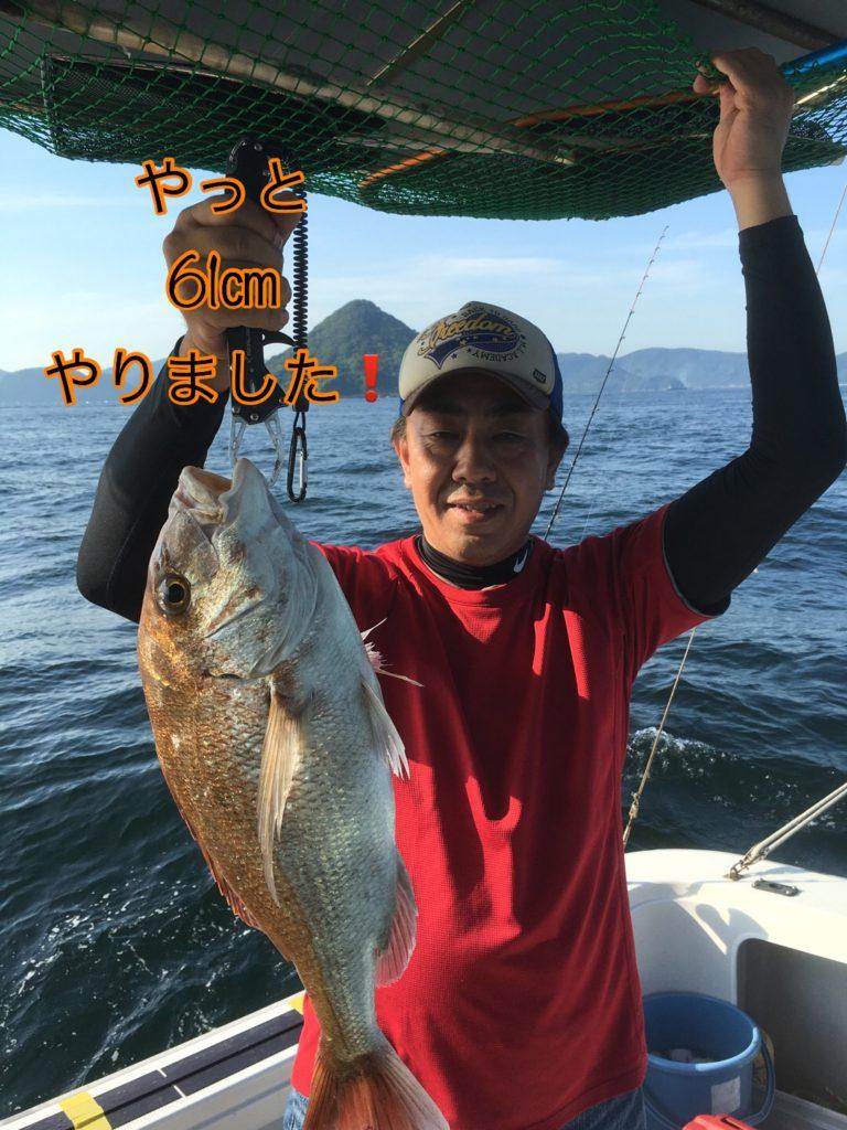 2016年8月11日鯛ラバ/釣果