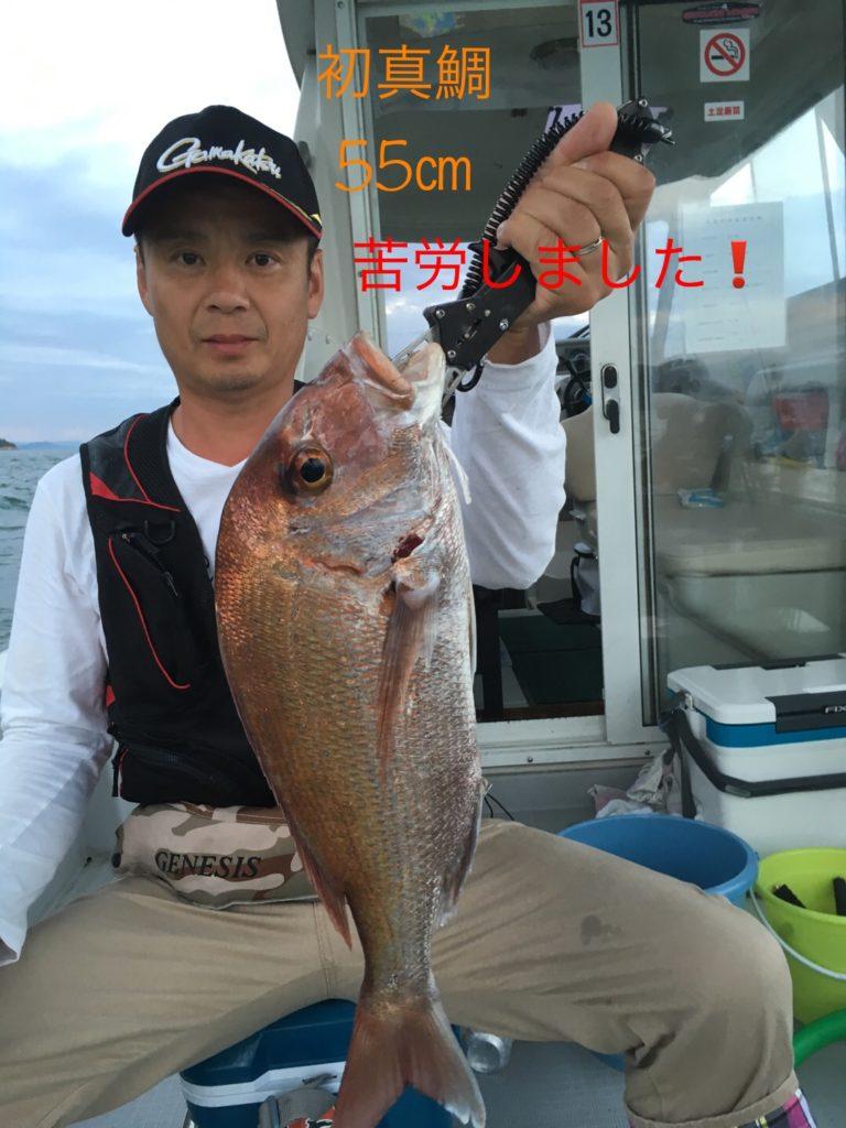 2016年8月17日鯛ラバ/釣果