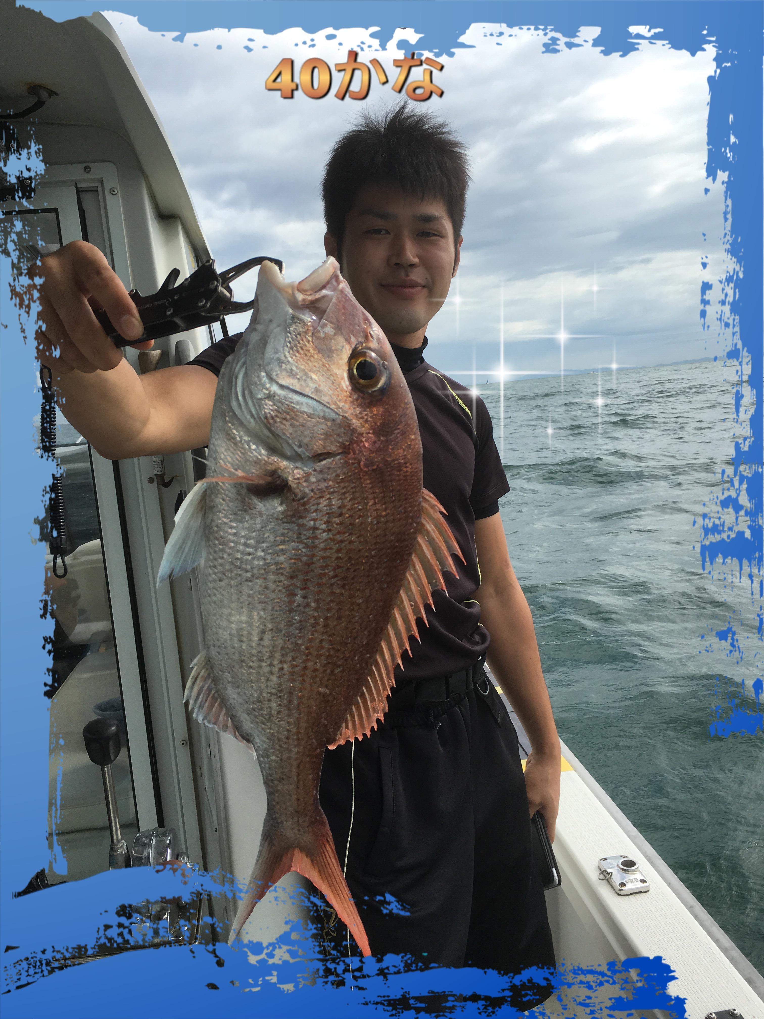 2016年9月25日鯛ラバ/釣果