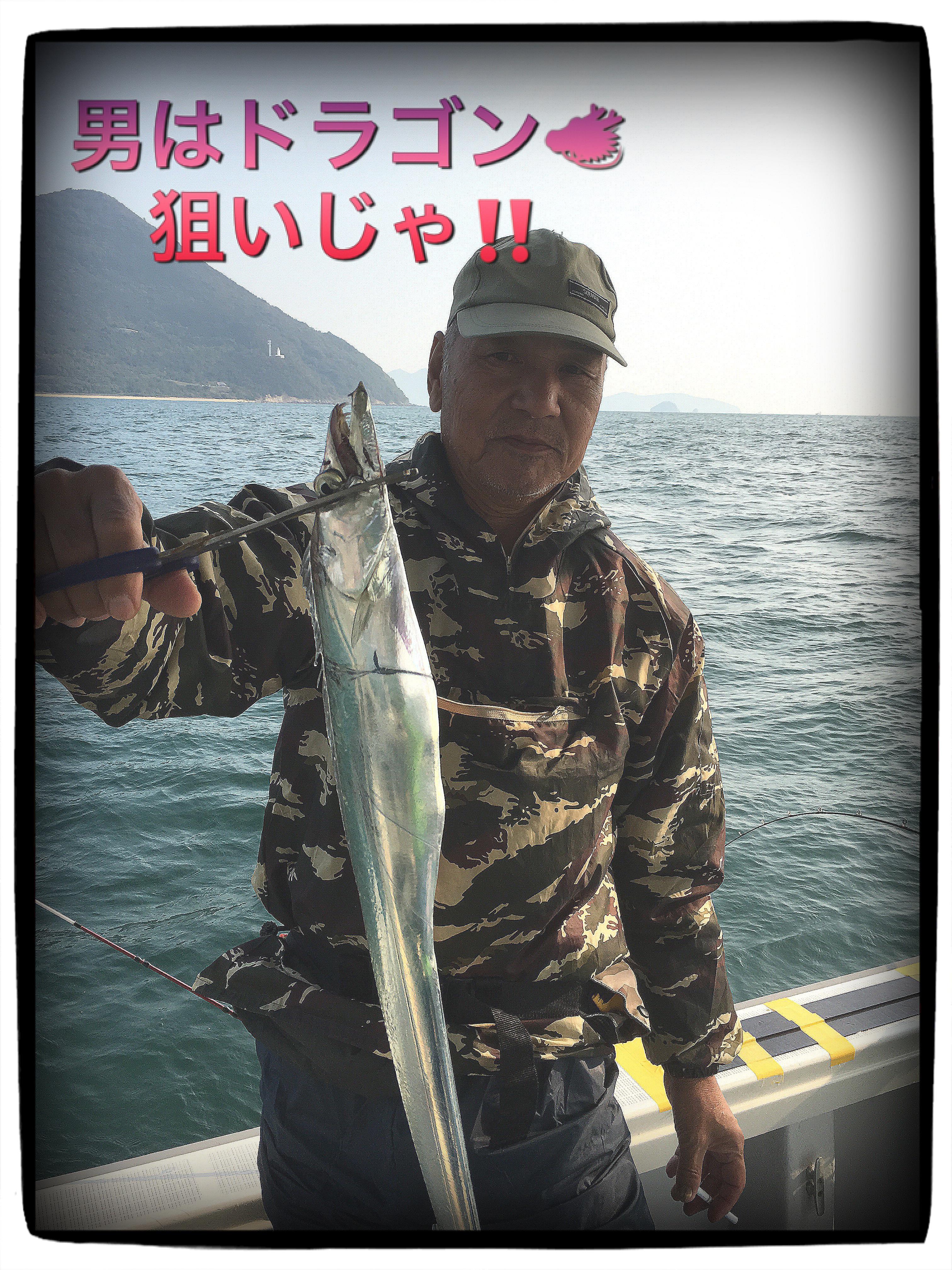 2016年11月6日太刀魚釣果