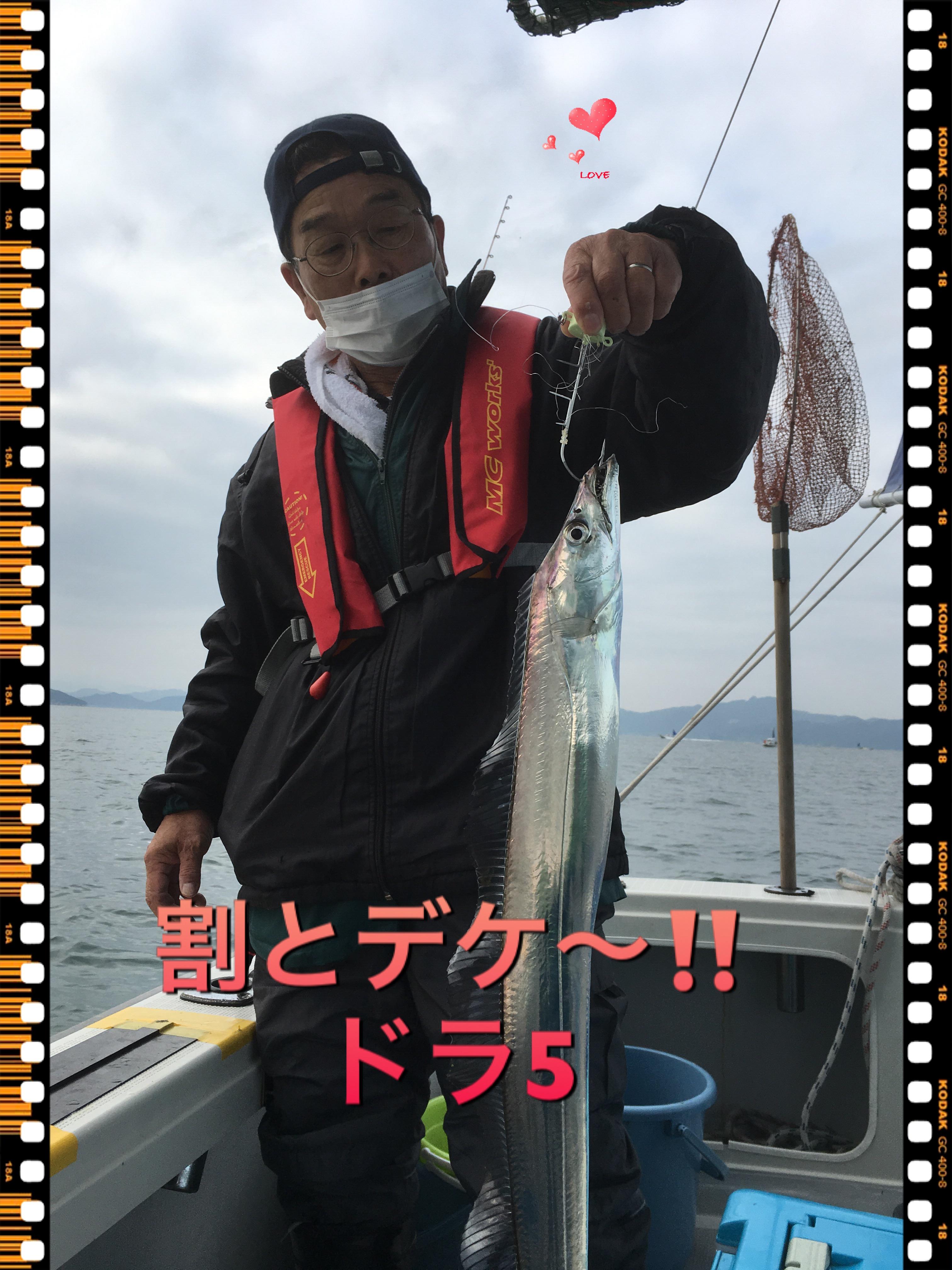 2016年11月7日太刀魚釣果